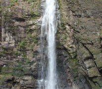 Casca d'Anta au Brésil