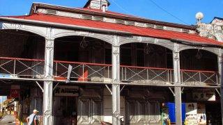 La Maison de fer à Iquitos, Pérou