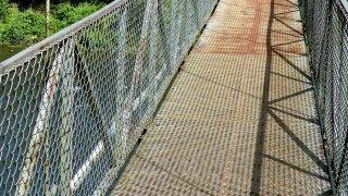 Pont suspendu de Katsi